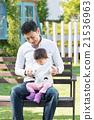 父母和小孩 親子 坐 21536963