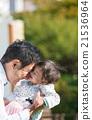 父母和小孩 親子 育兒 21536964