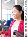 女性 健身 鍛煉 21538295