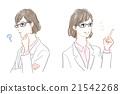 รูปแบบของท่าทางผู้หญิงในชุดสูทสีขาว 21542268
