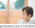 可愛的嬰兒 21543826