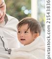 ทารกน่ารัก 21543836