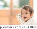 幼兒 笑容 笑臉 21543849