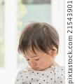 一個嬰兒 21543901