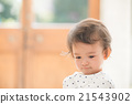 一個嬰兒 21543902
