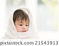 幼兒 出浴 女孩們 21543913