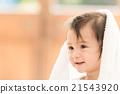 ทารก 21543920