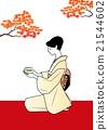 和服的女人喜歡秋天的落葉和茶 21544602