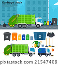 Garbage truck on the street near trash cans 21547409