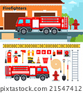 Fire-engine waiting on the street 21547412
