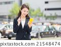 女性 行動電話 iphone 21548474