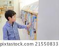 圖書館 閱覽室 書籍 21550833