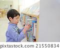 圖書館 閱覽室 書籍 21550834
