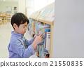 圖書館 閱覽室 書籍 21550835