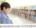 圖書館 閱讀 書籍 21550840