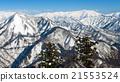 Winter season in Yuzawa, Niigata Prefecture, Japan 21553524