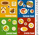 turkish, jewish, cuisine 21555482