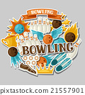 Background with bowling items. Image for 21557901