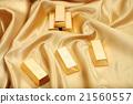 黃金 金色 金 21560557