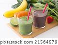 綠色的榨果汁 蔬菜汁 飲料 21564979