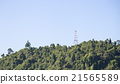 Phone antenna on mountain 21565589