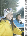20's couple sitting on a ski resort 21565800