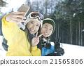 自拍 滑雪度假村 夫婦 21565806