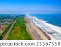 海岸線 海浪 海灘 21567558