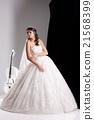 Young Bride 21568399