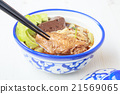 Noodle soup with chicken asia food 21569065