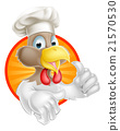 Chicken Chef Hat Mascot 21570530