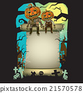 Halloween Poster and Pumpkin head. 21570578