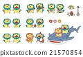 schiesser, okinawan soba, whale shark 21570854