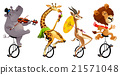 Funny wild animals on unicycles 21571048