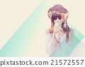 Composite image of smiling hipster woman drinking coffee 21572557