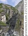 國家公園 太魯閣 岩石 21573523
