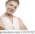 Happy young business woman with folded hand 21574787