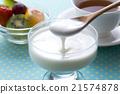 酸奶 甜點 甜品 21574878