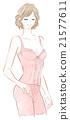 보정 속옷을 착용 한 여성 21577611