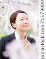 櫻花女性事業 21579009