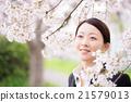 櫻花女性事業 21579013