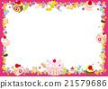 【Frame】 Sweet cake star pink horizontal type 21579686
