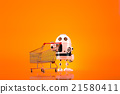 Robot with shopping cart. Contains clipping path 21580411