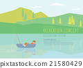 Man sleeping on a fishing boat in nature vector. 21580429