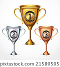 Trophy cups. vector illustration 21580505