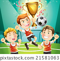 Children Soccer champion with winners trophy. 21581063