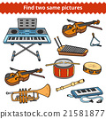 Find two same pictures. Set of musical instruments 21581877
