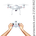 Unmanned Drone With Remote Controller  21581902