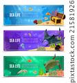 Sea Life Banner Set 21581926