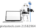 Laptop cleaning concept 21582964